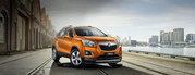 New Holden Trax for Sale